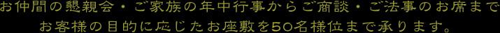 お品書き_text01